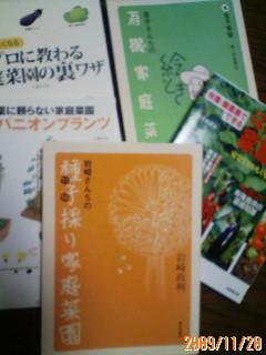 愛読書(≧▽≦)
